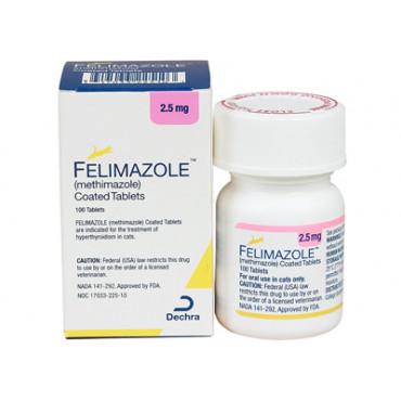 フェリマゾール 100錠(糖衣錠)