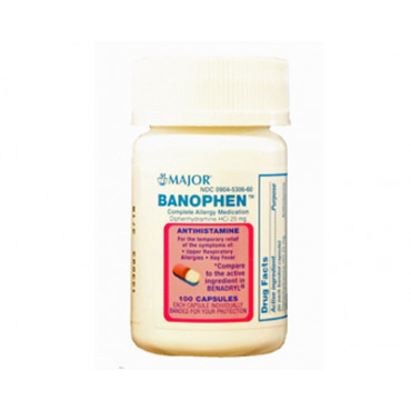 ※SALE品 塩酸ジフェンヒドラミン 100カプセル