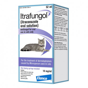 イトラコナゾール 経口液 10 mg/ml 52mL