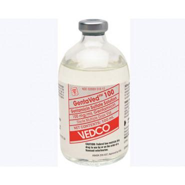 ジェンタベット(ゲンタマイシン硫酸塩)100mg/mL...